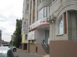 Стоматологические поликлиники москвы платные услуги